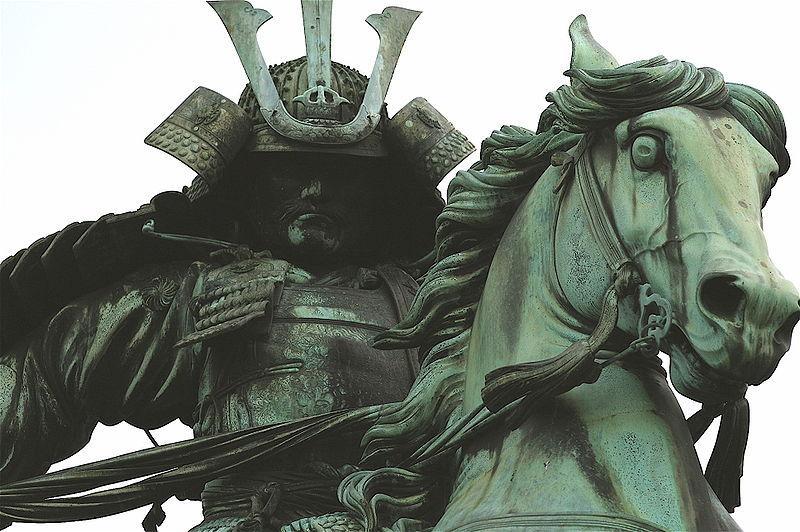 Way of the Samurai: The Bushido Code and its Virtues