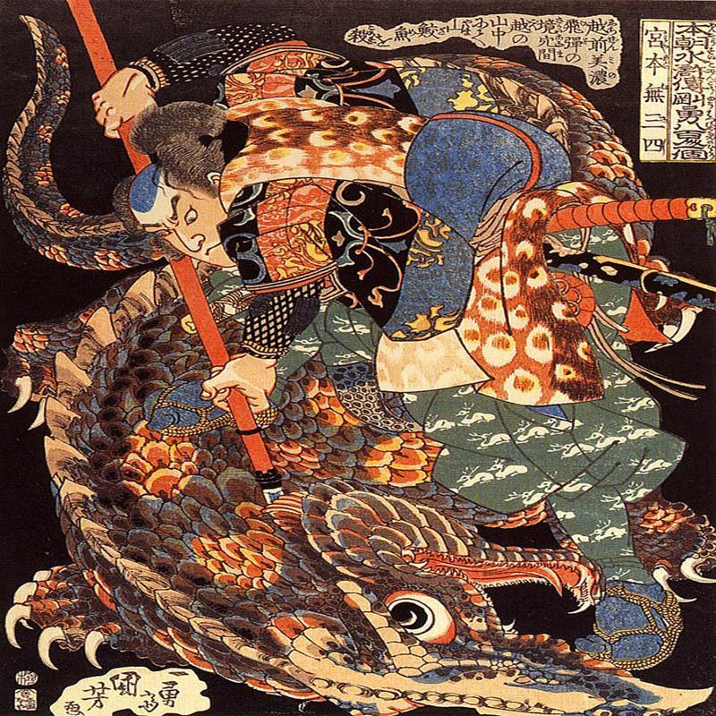 Miyamoto Musashi: The Masterless Samurai